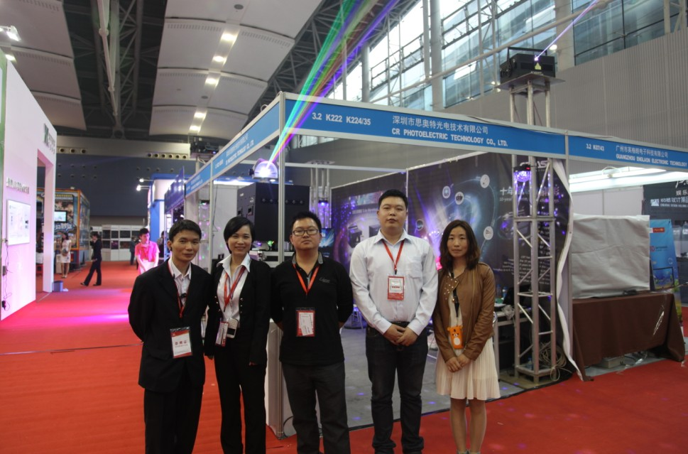 The 4th International Theater Technology and Facility Fair 2013.